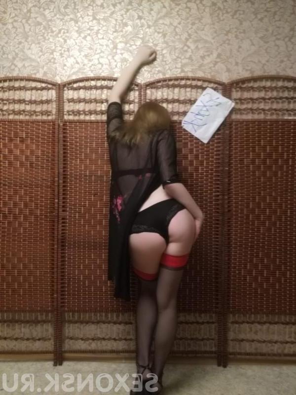 Индивидуалка Лолита, 37 лет, метро Павелецкая