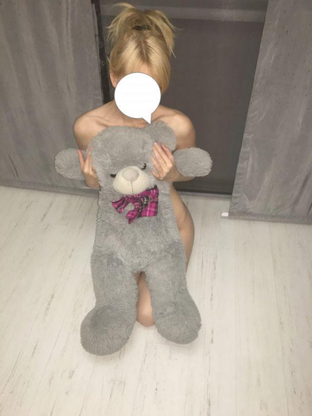 Проститутка Белла, 22 года, метро Динамо