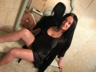 Проститутка КИSSКА, 45 лет, метро Каховская